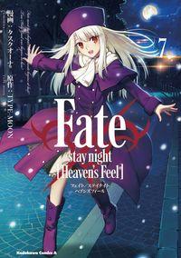 Fate/stay night [Heaven's Feel] (7)