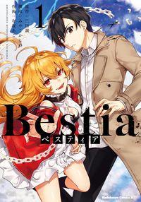 Bestia ベスティア(1)