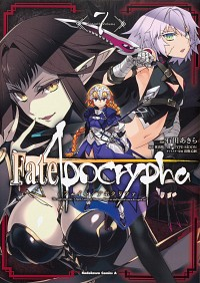 Fate/Apocrypha (7)