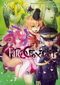 フェイト/エクストラ CCC FoxTail (8)