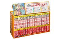 角川まんが学習シリーズ 世界の歴史 全20巻定番セット