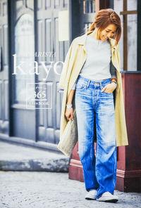 WEARISTA kayo / コーデのルール365スタイルBOOK