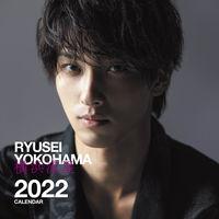 横浜流星2022年カレンダー