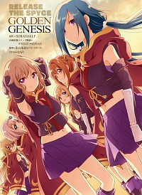RELEASE THE SPYCE GOLDEN GENESIS