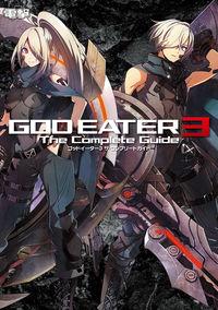 ゴッドイーター3 ザ・コンプリートガイド