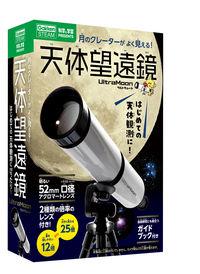 天体望遠鏡ウルトラムーン