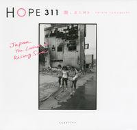 HOPE 311 / 陽、また昇る