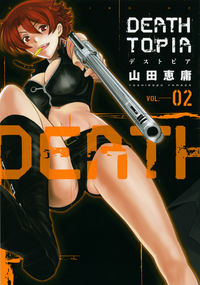DEATHTOPIA 02