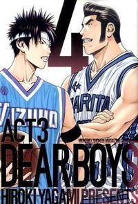 DEAR BOYS ACT3 4