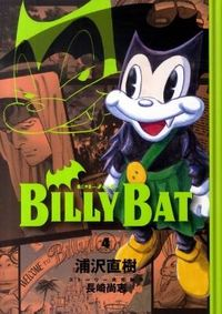 BILLY BAT 4