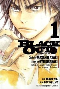 Black out volume 1