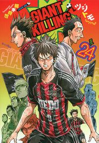 GIANT KILLING 24