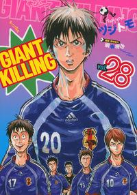 GIANT KILLING 28