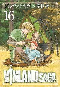 ヴィンランド・サガ 16