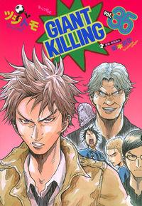 GIANT KILLING 35