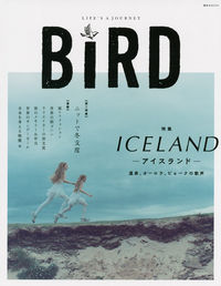 BiRD no03(autumn,2013) / LIFE'S A JOURNEY