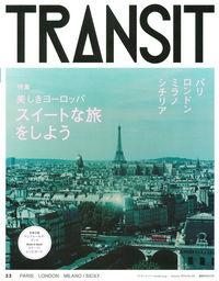 TRANSIT 33号