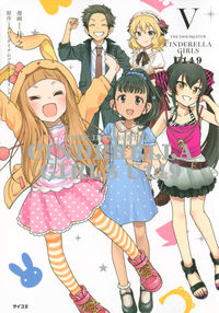THE IDOLM@STER CINDERELLA GIRLS U149(5)