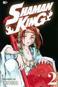 SHAMAN KING(2)