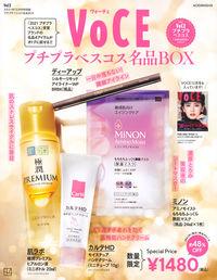 VOCE2021年12月号特別版 プチプラベスコス名品BOX