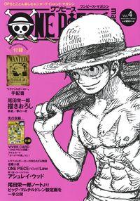 ONE PIECE magazine Vol.4