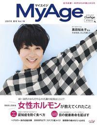MyAge 2019 夏号