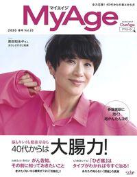 MyAge Vol.20(2020 春号)