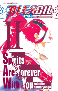 BLEACH Spirits Are Forever With You 2