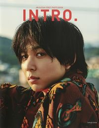 鈴木仁ファースト写真集 INTRO.の表紙画像