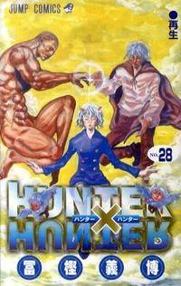 HUNTER×HUNTER 28