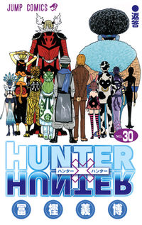 Hunter×hunter no. 30 (返答)