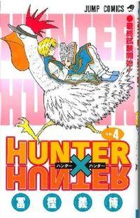 HUNTER×HUNTER 4