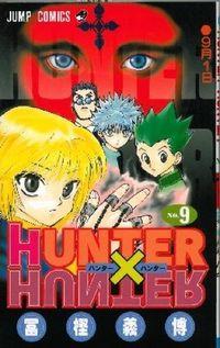 HUNTER×HUNTER 9
