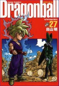 ドラゴンボール完全版 27
