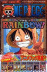 ONE PIECE RAINBOW! / オフィシャルアニメーションguide
