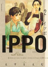 IPPO 2