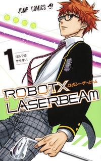 「ROBOT×LASERBEAM」のカバー画像
