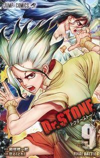 Dr.STONE 9