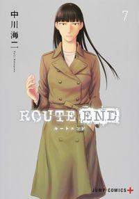 ROUTE END 7 (ジャンプコミックス)
