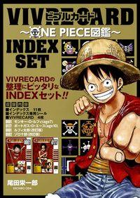 VIVRE CARD〜ONE PIECE図鑑〜 INDEX SET
