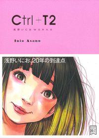 Ctrl+T2