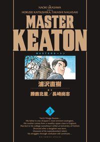 MASTER KEATON完全版 3 / MASTERキートン