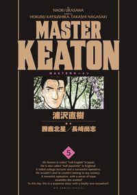 MASTER KEATON完全版 5 / MASTERキートン