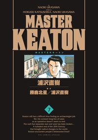MASTER KEATON完全版 7 / MASTERキートン