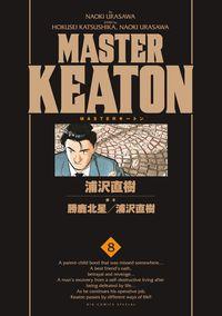 MASTER KEATON完全版 8 / MASTERキートン