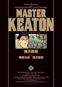 MASTER KEATON完全版 9