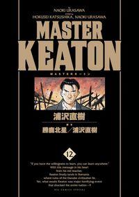 MASTER KEATON完全版 12 / MASTERキートン