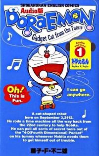 Doraemon 1 / Gadget cat from the future Audio版