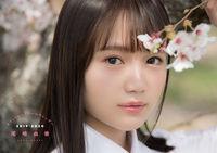 尾崎由香 オフィシャルスクールカレンダー