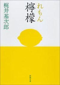檸檬 改版